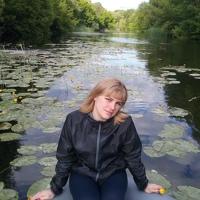 Личная фотография Екатерины Аксентьевой