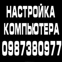 ЕгорЕгоров