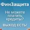 Κристина Γусева