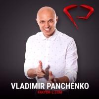 Фотография профиля Vladimir Panchenko ВКонтакте
