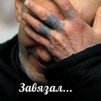Фотография страницы Илюхина Ильи ВКонтакте