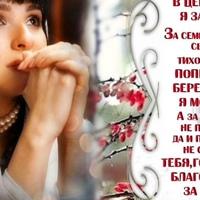 Фотография Наташи Фроловой ВКонтакте