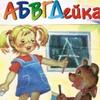 Κсения Κулагина