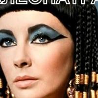 Личная фотография Людмилы Клеопатры