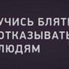 Вячеслав Данисов