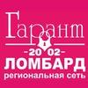 Екатерина Гарант