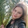 Elena Zamalieva