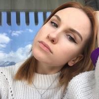 Екатерина мельниченко нравится коллега по работе девушка