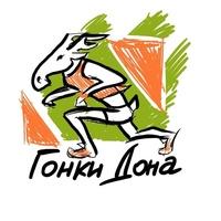 Логотип Гонки Дона