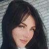 Олеся Валерьевна