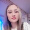 Марина Кульчихина