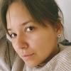 Екатерина Дектерёва