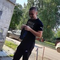 Артём Александров