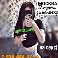 Наташа Миронова