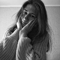 Фотография Арины Терешонковой