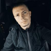 Фотография Дмитрия Савёлова ВКонтакте