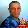 Сергей Хабаров