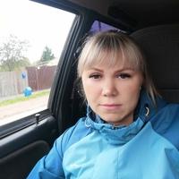 Фотография страницы Анастасии Томиловой ВКонтакте