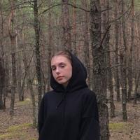 Даша Щёлокова, 268 подписчиков