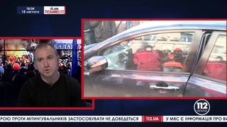 """Пашинский и винтовка в машине на Институтской 18 февраля - сюжет телеканала """"112 Украина"""""""