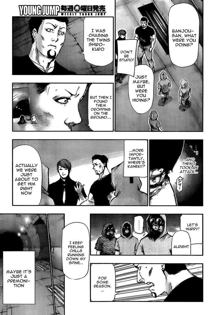 Tokyo Ghoul, Vol.11 Chapter 105 Inner Struggle, image #12