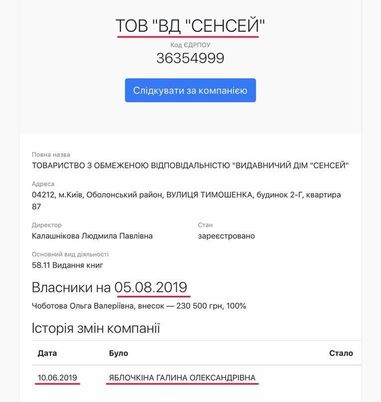 """Алёна Намлиева - Подробный разбор """"АллатРа"""" Опасности этого учения BECoMSY-NI4"""