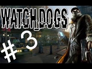 Прохождение Watch Dogs - Часть 3 Так вот ты какой Хулиган 17(Полностью на русском)