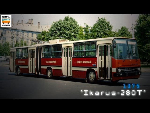 Ушедшие в историю . Троллейбус Ikarus 280T Gone down in history . Ikarus 280T