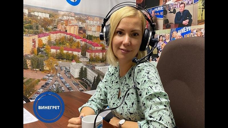 Винегрет 21 сентября Анна Кошевая юрист