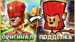 Все персонажи Suspects в игре Zooba, Итоги На Розыгрыш 10 Золотых Пропусков