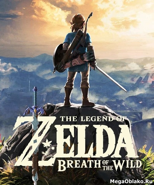 The Legend of Zelda: Breath of the Wild [v 1.5.0 + DLCs] (2017) PC | RePack
