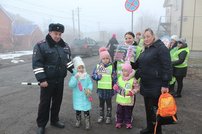 В Таганроге сотрудники ГИБДД провели профилактическую акцию «Осторожно, дети!»