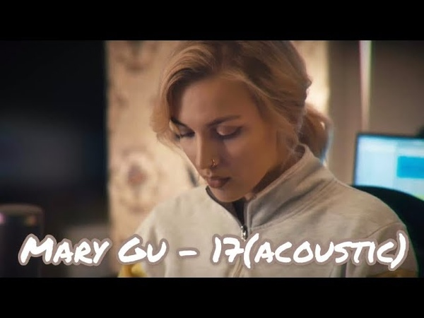 Mary Gu 17 Acoustic version