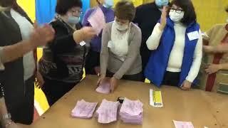 LIVE Подсчет бюллетеней в Бердянске на участке в школе №7