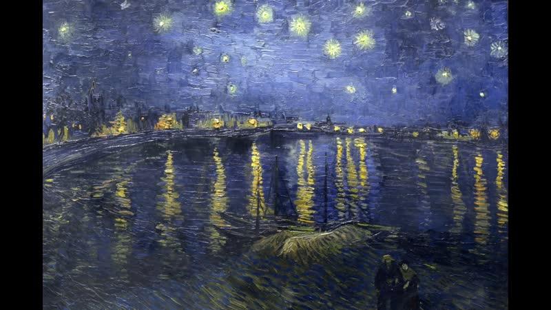 Винсент Ван Гог Звёздная ночь над Роной