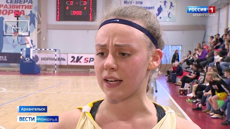 В Архангельске определили победителей регионального этапа школьной баскетбольной лиги КЭС Баскет
