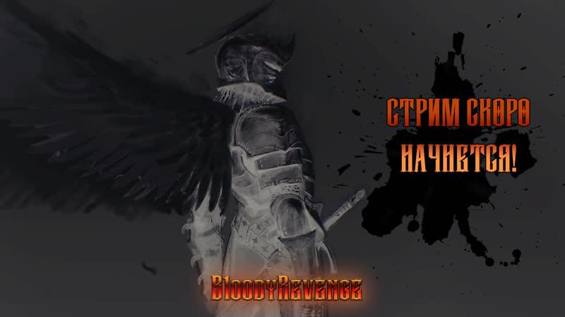 Сonqueror's blade 7 5 сезон Осадки делаем квесты