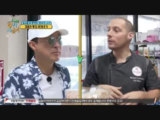 My English Puberty 100 Hours 190214 Episode 9