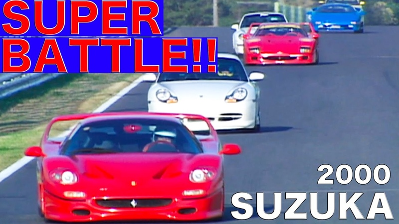 〈ENG-Sub〉ベスモ史上最高のスーパーバトル in 鈴鹿【Best MOTORing】2000