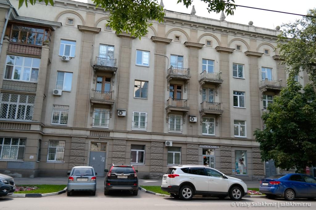 Сталинка в центре Саратова