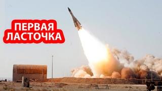 Русский зенитно-ракетный комплекс впервые подбил стелс-истребитель F-35 в небе над Сирией