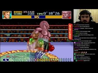 Brick_Man - 1001 Реквест [#243] - Super Punch-Out!! (SNES), ч.3 (финал)