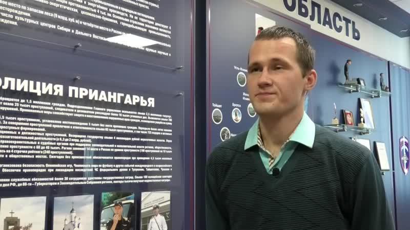 Отца и сына из Ангарска наградили за помощь в задержании сбежавших преступников