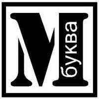 Логотип Буква М