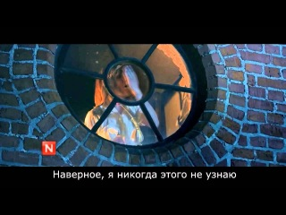 Ylvis - Someone Like Me (Russian subtitles) (Русские субтитры)