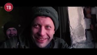 Документальный фильм «Захарченко  отец и сын»