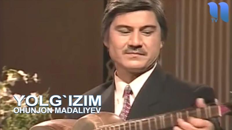 Охунжон Мадалиев - Ёлгизим   Ohunjon Madaliyev - Yolg`izim
