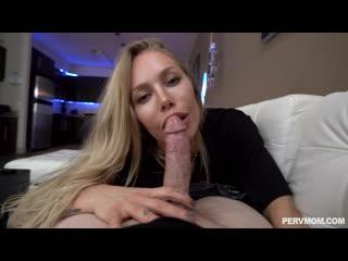 Nicole Aniston (Мачеха секс учитель) [Full HD 1080, All Sex, Pov, Big Ass, Big Tits, Blonde, Creampie, Milf]