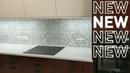 ЖК Ариосто / Российская плитка Модерн Керамика 300х600x9mm Вставка Декоративная Mono Jasmine Silver