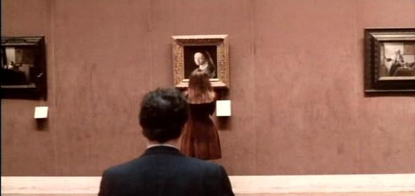 «Все работы Вермеера в Нью-Йорке» (1990)